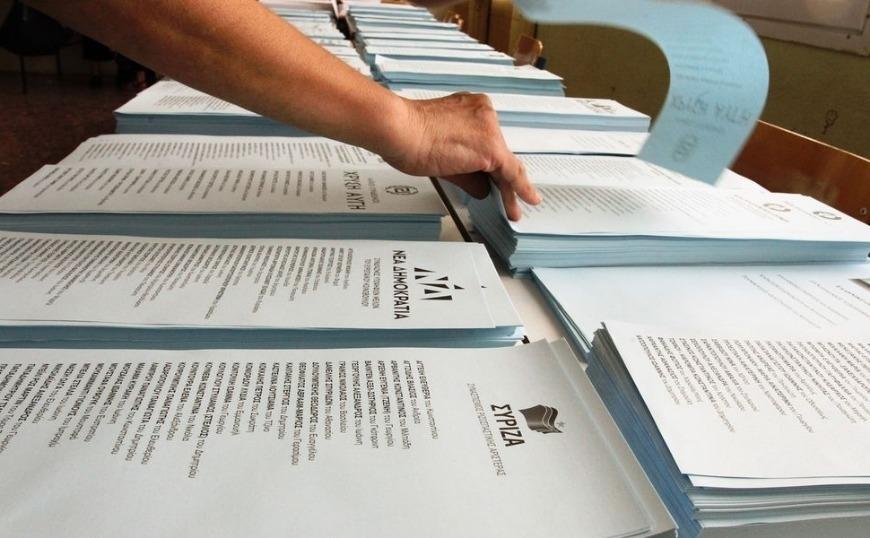 Άρειος Πάγος: Αυτά είναι τα 20 κόμματα που θα συμμετάσχουν στις εθνικές εκλογές