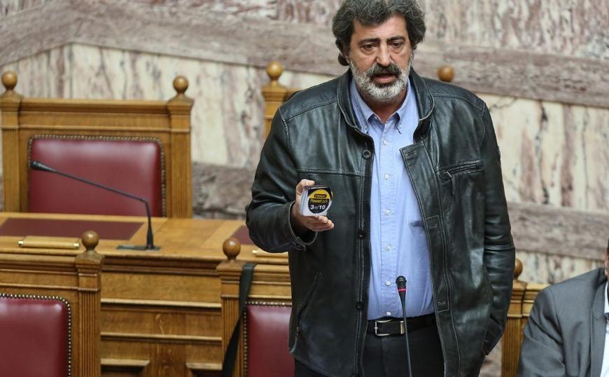 Άρση της ασυλίας του Π. Πολάκη πρότεινε η Επιτροπή Δεοντολογίας