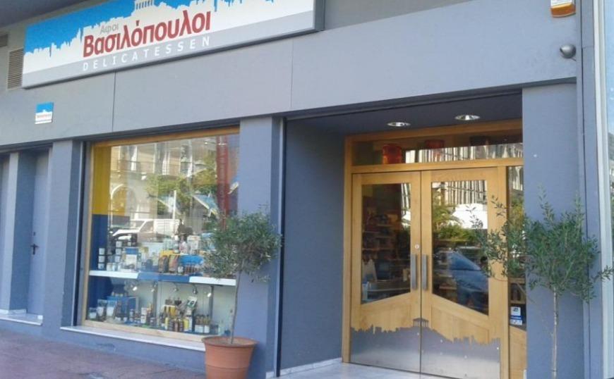 Έκλεισε το ιστορικό delicatessen «Αφοί Βασιλόπουλοι»