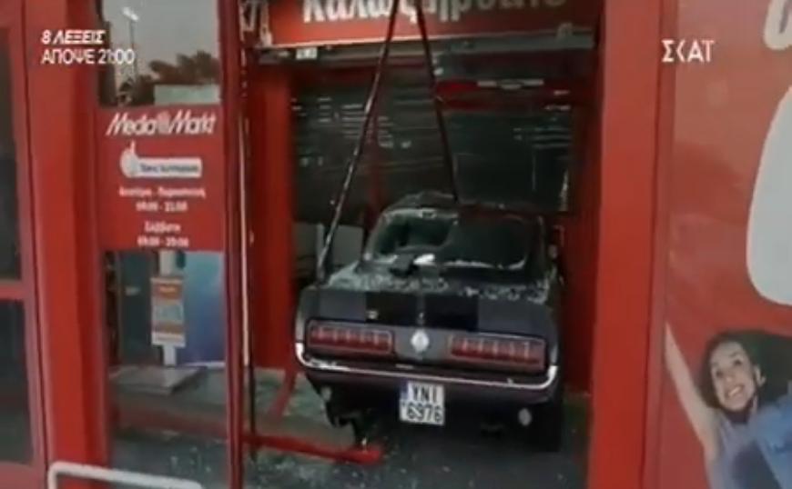 Έκλεψαν Mustang του 67 και μπούκαραν σε κατάστημα ηλεκτρικών στην Π. Ράλλη (video)