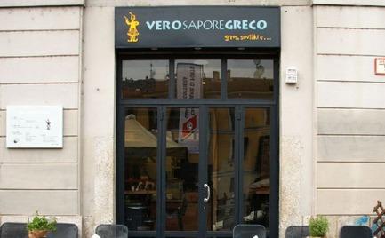 Ένα Αυθεντικό Ελληνικό Εστιατόριο στην Καρδιά του Μιλάνο!