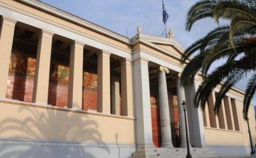 Έρχεται διά νόμου η ηλεκτρονική ψηφοφορία των φοιτητών στα Πανεπιστήμια