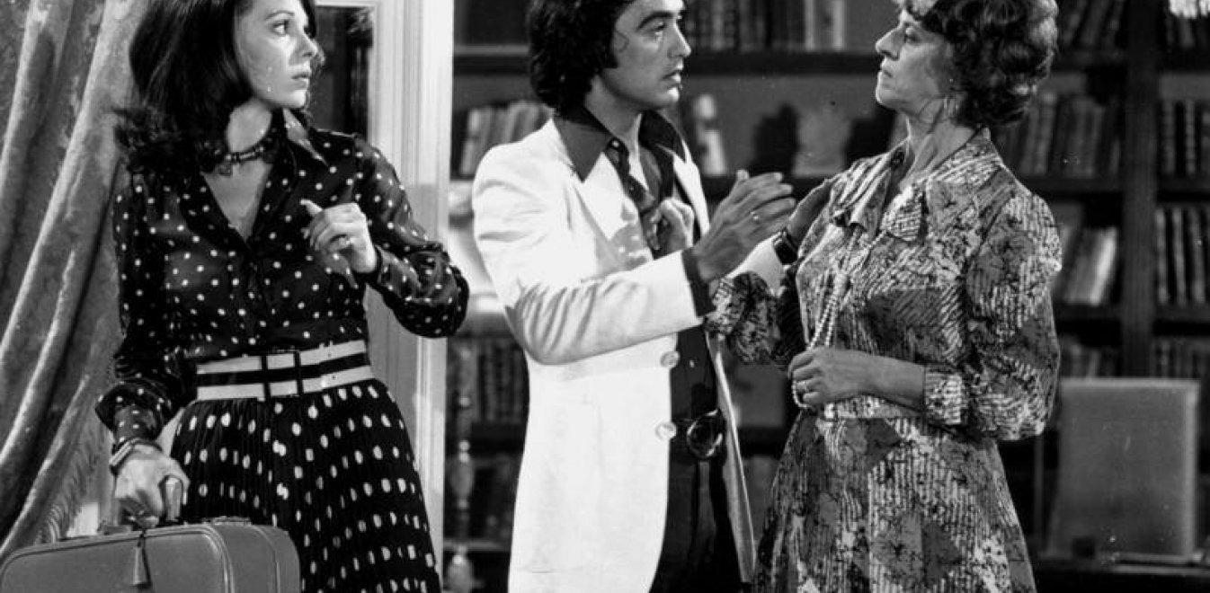 «Έρωτας μετά»: Μπέτυ Λιβανού - Νίκος Γαλανός, ξανά μαζί μετά από 47 χρόνια
