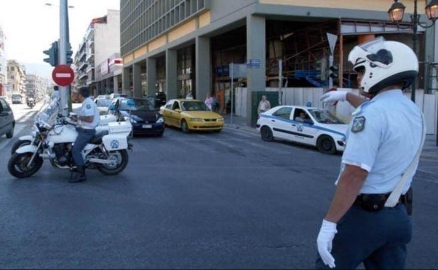 Αθήνα: Έκτακτες κυκλοφοριακές ρυθμίσεις
