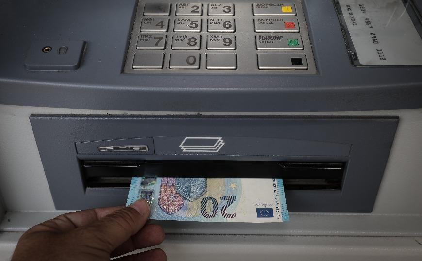 Αλλάζουν οι χρεώσεις στις διατραπεζικές συναλλαγές από Δευτέρα 1 Ιουλίου