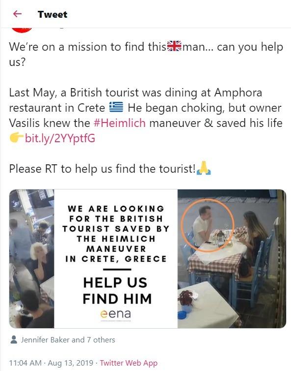 Αναζητείται ο Βρετανός τουρίστας που σώθηκε χάρη σε εστιάτορα στα Χανιά