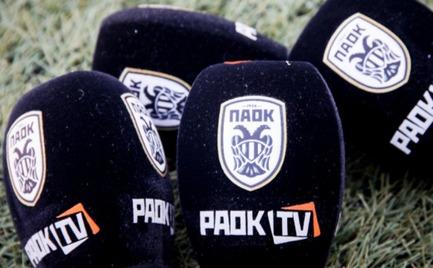 Ανακοινώθηκαν τα πακέτα του PAOK TV