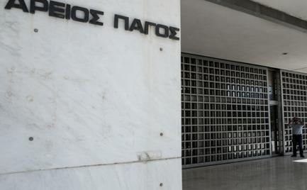 Απάντηση της Εισαγγελίας Διαφθοράς για το διαμέρισμα «γιάφκα»
