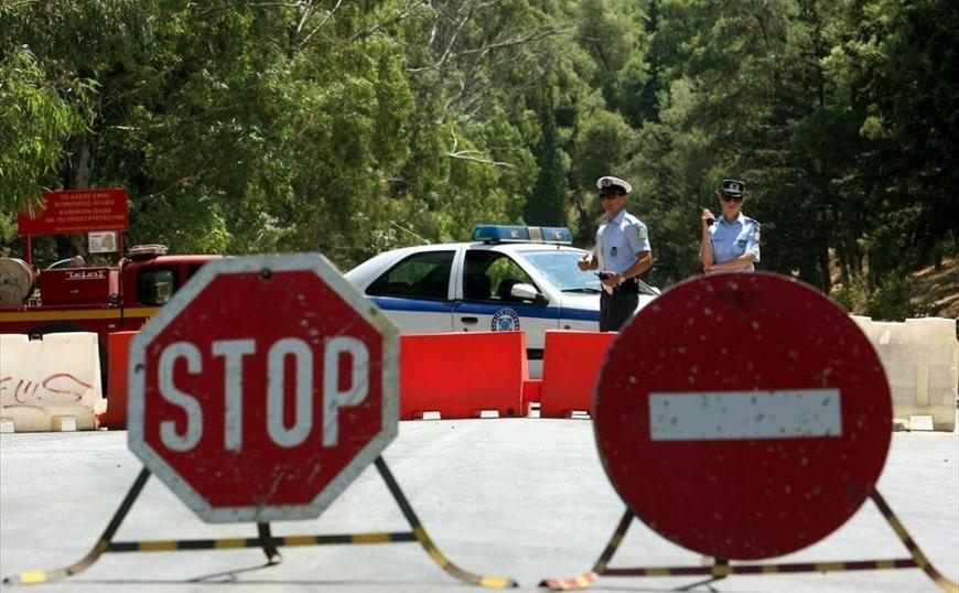 Απαγόρευση κυκλοφορίας οχημάτων σε περιοχές της περιφέρειας Αττικής