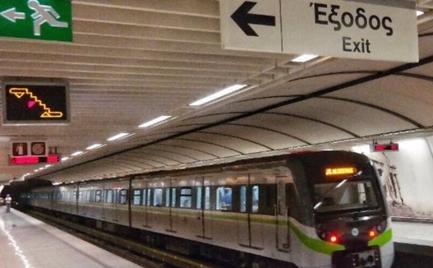 Απεργία: Χωρίς Μετρό, Τραμ και Ηλεκτρικό την Παρασκευή - Δείτε ποιες ώρες