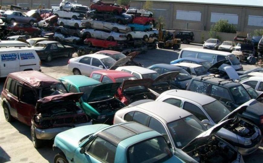 Απόσυρση παλαιών αυτοκινήτων