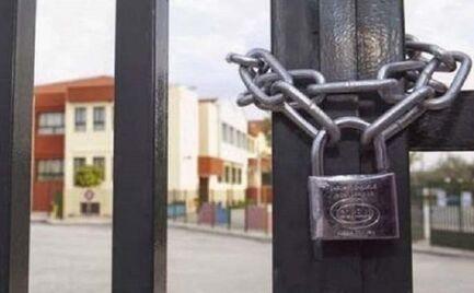 «Γηρυόνης»: Ποια σχολεία θα παραμείνουν κλειστά