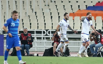Ελλάδα - Αρμενία 2-3: Για το Θεό, όχι άλλη ξεφτίλα... (video)
