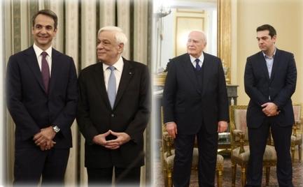 Δύο διαφορετικοί κόσμοι: Από την ορκωμοσία του ΣΥΡΙΖΑ το 2015, σε αυτή της ΝΔ το 2019