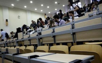 Εγγραφή στο Πανεπιστήμιο 2019