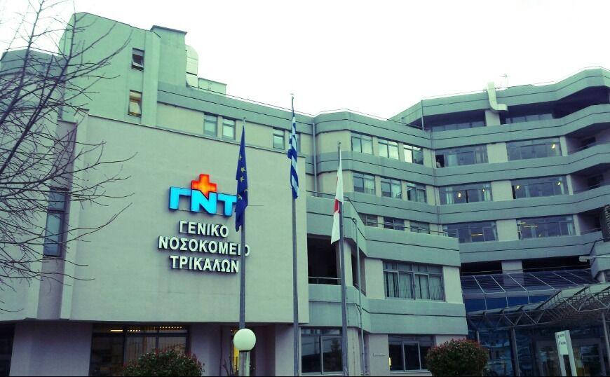 ΕΔΕ στο νοσοκομείο Τρικάλων για ροζ σκάνδαλο