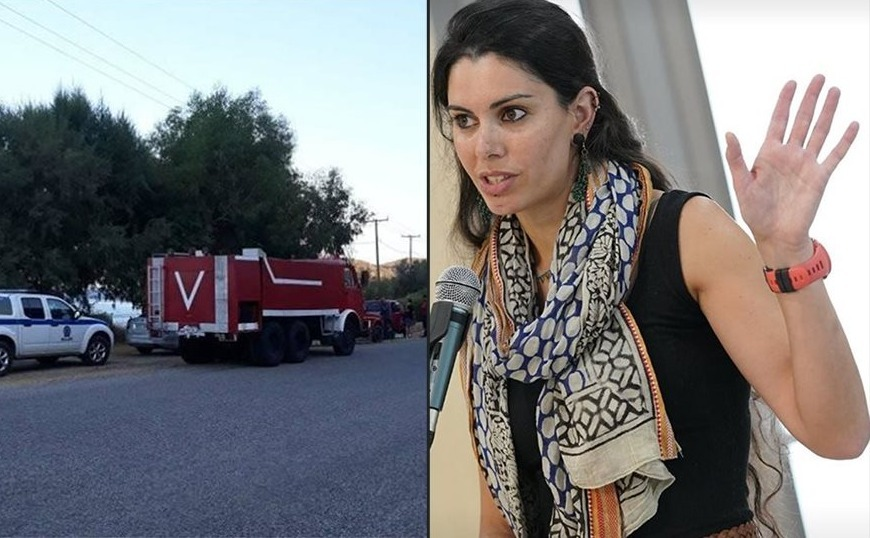 Εξαφάνιση αστροφυσικού στην Ικαρία: Βρέθηκαν κηλίδες αίματος στο δωμάτιο του ζευγαριού