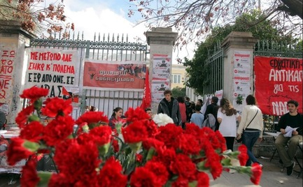 Επέτειος Πολυτεχνείου: «Απόρθητο φρούριο» η Αθήνα