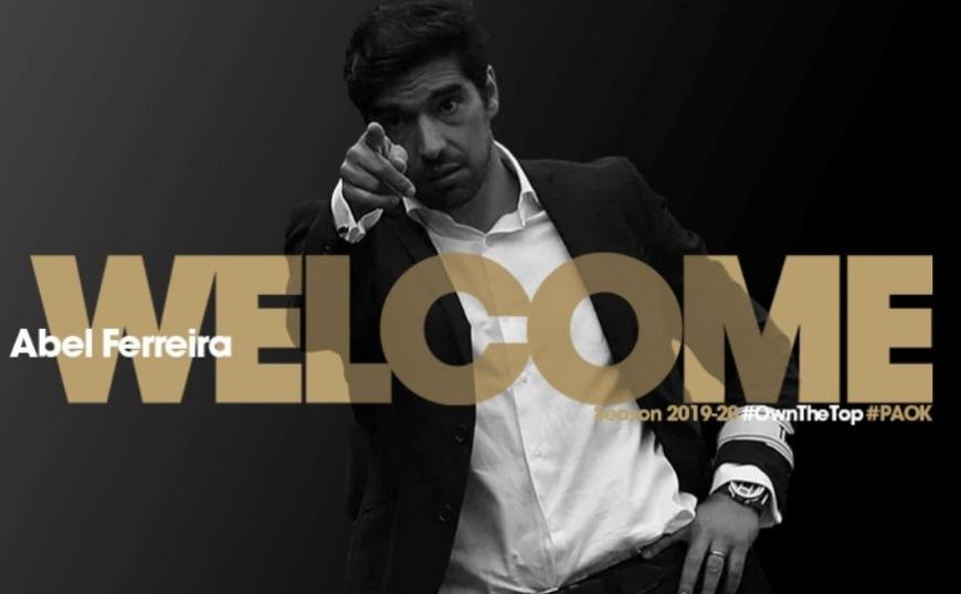 Επίσημο: Ο Φερέιρα προπονητής του ΠΑΟΚ