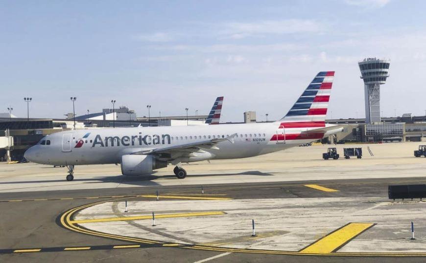 Επιβάτης αεροπορικής εταιρείας τράβηξε το καζανάκι της τουαλέτας δύο φορές και τον πέρασαν για τρομοκράτη