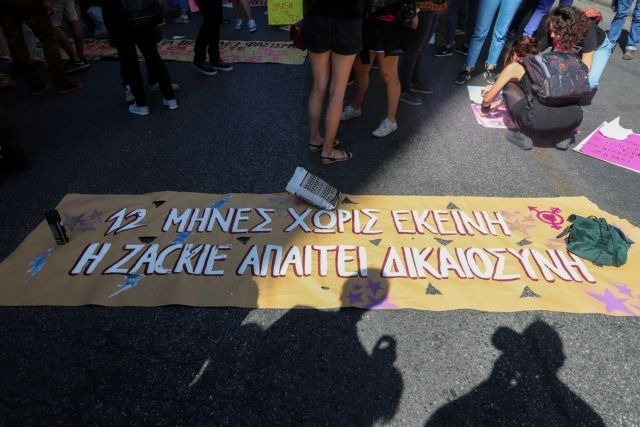 Ζακ Κωστόπουλος: Μαζική πορεία με αίτημα την απόδοση δικαιοσύνης