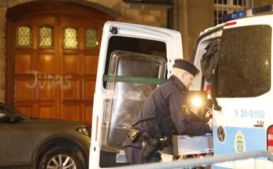 Σουηδία: Βανδαλισμοί στο σπίτι του Ζλάταν Ιμπραΐμοβιτς