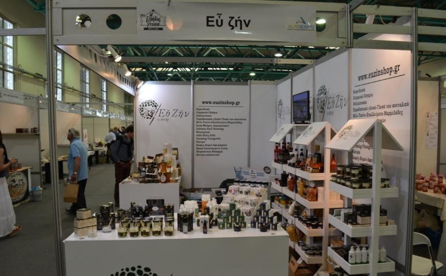 Ηλεκτρονικό κατάστημα «ΕΥ ΖΗΝ»: ξεχωριστά ελληνικά προϊόντα