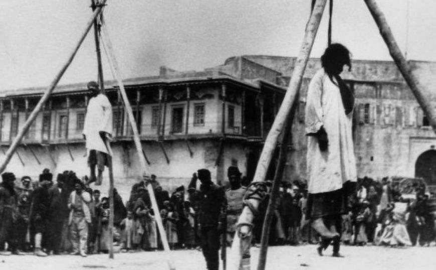 ΗΠΑ: Η Βουλή των Αντιπροσώπων αναγνώρισε την γενοκτονία των Αρμενίων