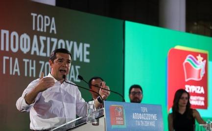 Η ΕΡΤ είπε sorry γιατί έπαιζε ομιλία Τσίπρα και ξέχασε την είδηση για διάλυση της Βουλής