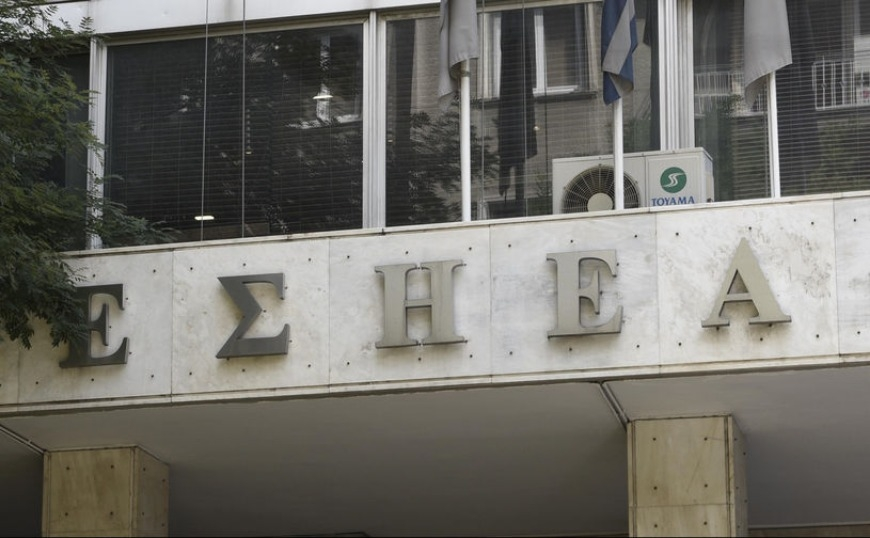 Η ΕΣΗΕΑ καταδίκασε την επίθεση στα γραφεία της Athens Voice