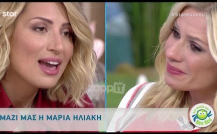 Η Κατερίνα Καραβάτου θα παντρέψει τη Μαρία Ηλιάκη