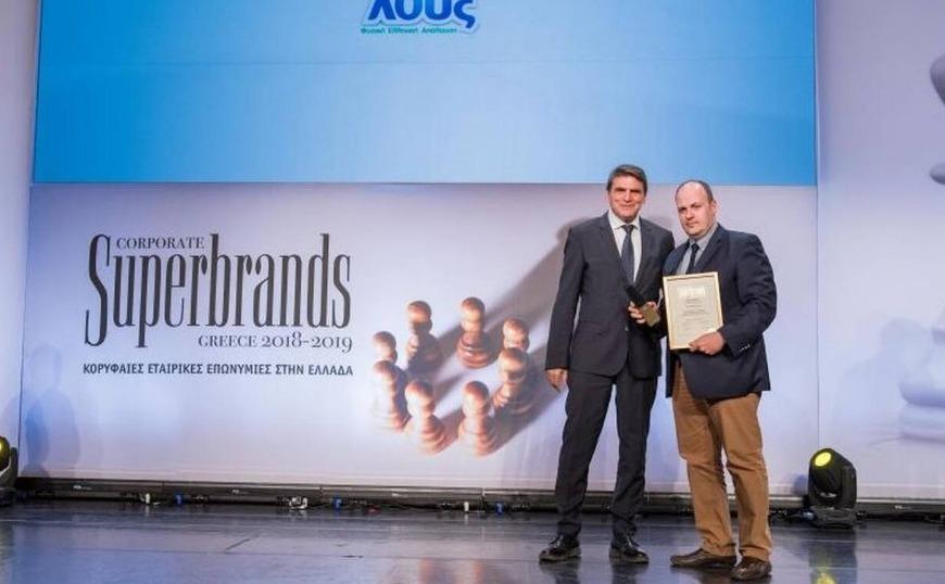 Η Λουξ βραβεύτηκε ως κορυφαία εταιρική επωνυμία στην Ελλάδα στον ιστορικό διαγωνισμό των Superbrands
