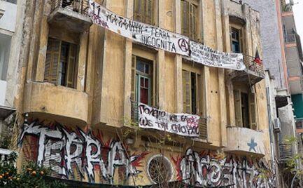 Θεσσαλονίκη: Τέλος σε κατάληψη με «ιστορία» 16 ετών