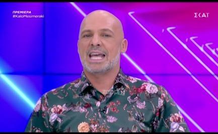 Καλό μεσημεράκι: Κόπηκε στην πρεμιέρα η εκπομπή του Μουτσινά (video)
