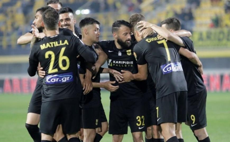 Κλήρωση Europa League: Με την ΑΕΛ Λεμεσού ο Αρης