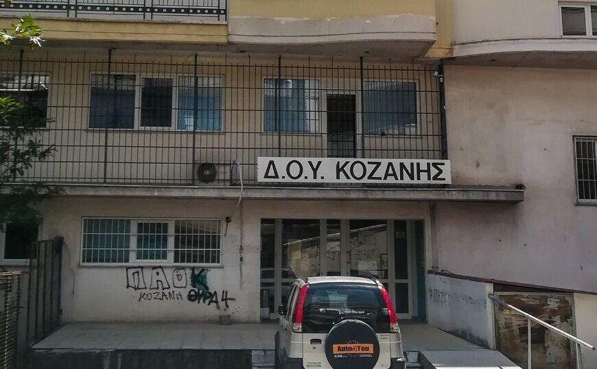 Κοζάνη: Επίθεση με τσεκούρι σε εφοριακούς