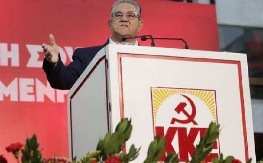 Κουτσούμπας: Αποφασιστική ενίσχυση του ΚΚΕ για να βγει ο λαός πιο δυνατός