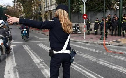 Κυκλοφοριακές ρυθμίσεις σήμερα και αύριο στο κέντρο της Αθήνας