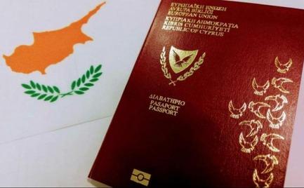 Κύπρος: Νέες αποκαλύψεις για το σκάνδαλο με τα «χρυσά διαβατήρια»