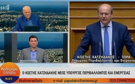 Κ. Χατζηδάκης: Προτεραιότητα ένα σχέδιο σωτηρίας της ΔΕΗ (video)