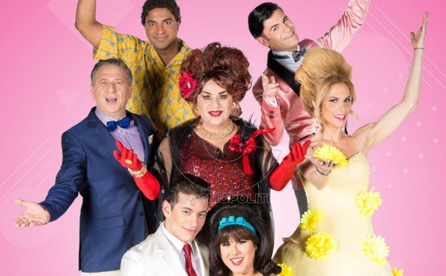 Μάρκος Σεφερλής: Λαμπερή πρεμιέρα για το Hairspray