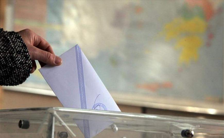 Νέα δημοσκόπηση: Η ΝΔ προηγείται με 10,2 μονάδες του ΣΥΡΙΖΑ