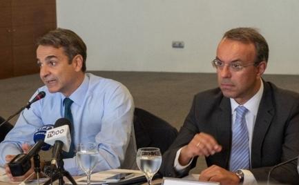 Νέα κυβέρνηση: Το στοίχηµα της οµάδας Σταϊκούρα