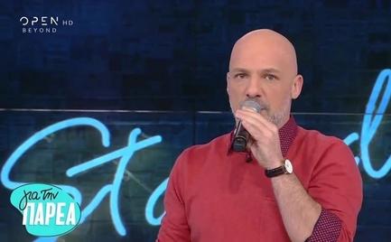 Νίκος Μουτσινάς: Το ραντεβού με το OPEN μετά τα δημοσιεύματα για μεταγραφή του στον ΣΚΑΙ