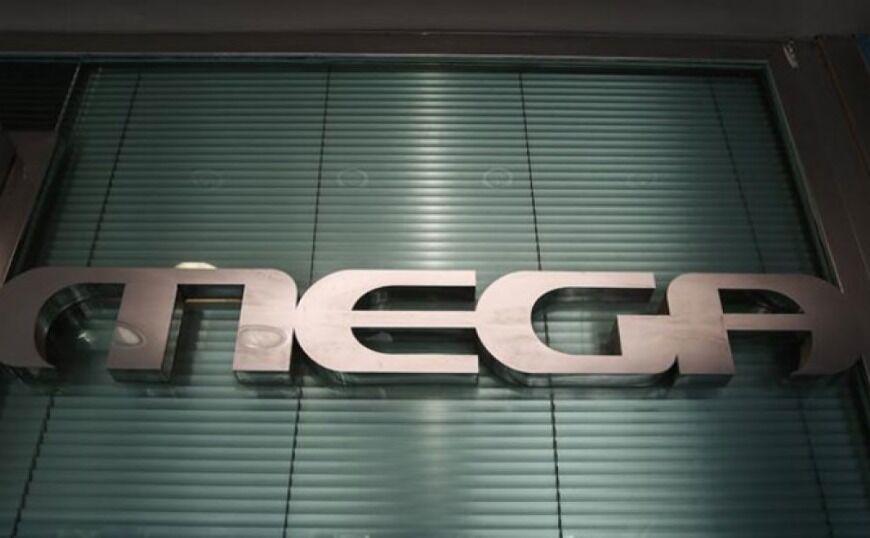 Ξεκίνησε η καμπάνια του MEGA: «Ετοιμάστε τα τηλεκοντρόλ»