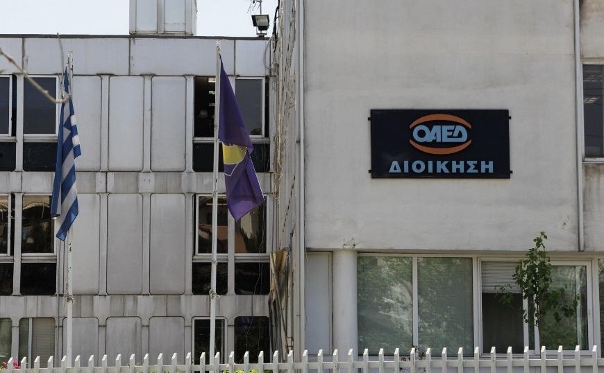 ΟΑΕΔ Κοινωνικός Τουρισμός: Κλείνουν οι αιτήσεις στο oaed.gr για δωρεάν voucher διακοπών
