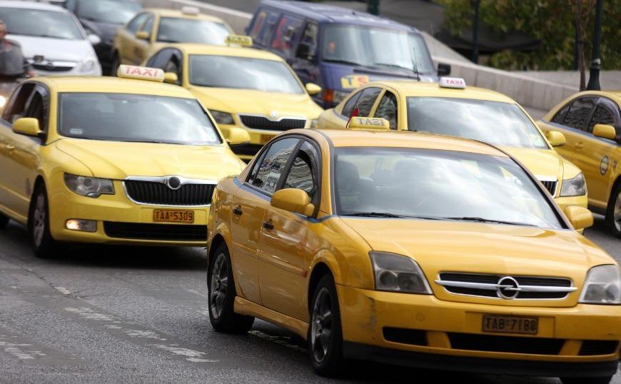 Οδηγός ταξί στην Αθήνα έκλεβε με πέντε τρόπους τους πελάτες του