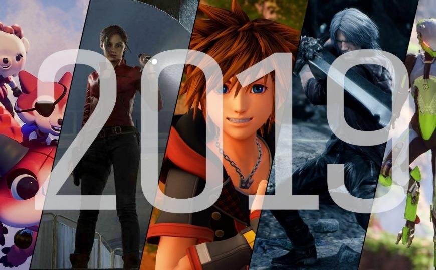 Οι νέες κυκλοφορίες παιχνιδιών τον Ιούλιο 2019
