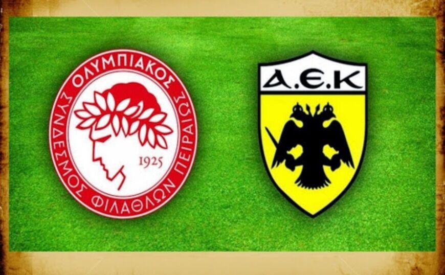 Ολυμπιακός - ΑΕΚ στον τελικό του Κυπέλλου Ελλάδας