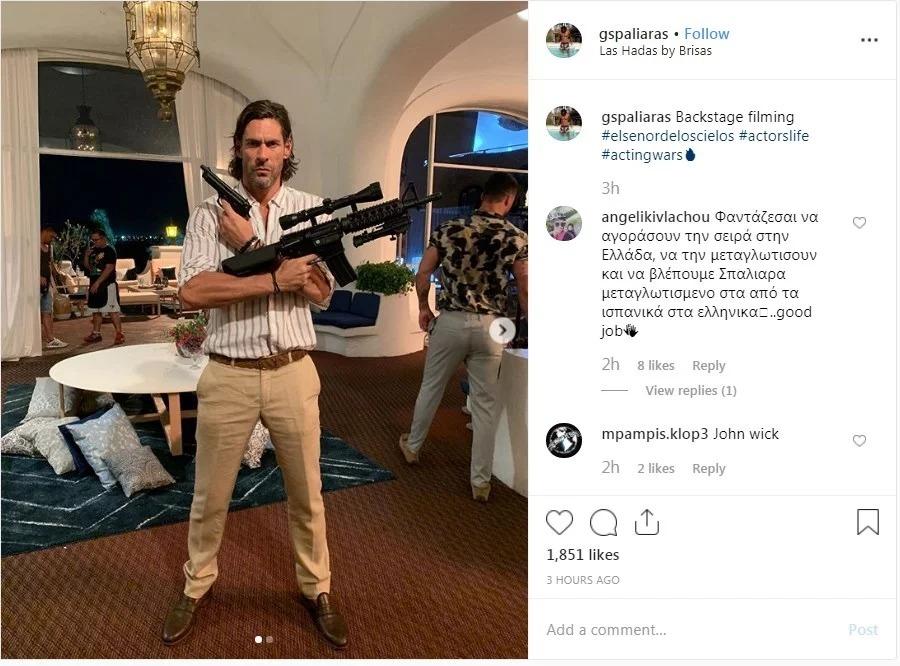 Ο Γιάννης Σπαλιάρας θα παίξει σε σειρά του Netflix